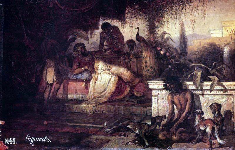 Суриков: Богач и Лазарь. 1873
