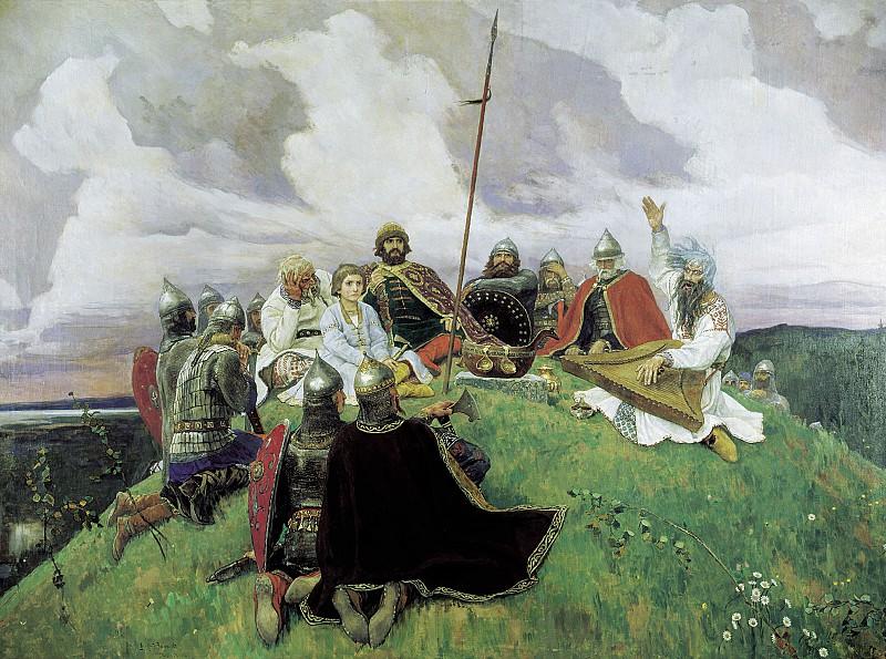 Васнецов: Баян. 1910