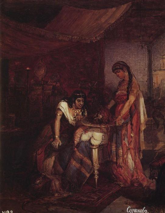 Суриков: Саломея приносит голову Иоанна Крестителя своей матери Иродиаде. 1872