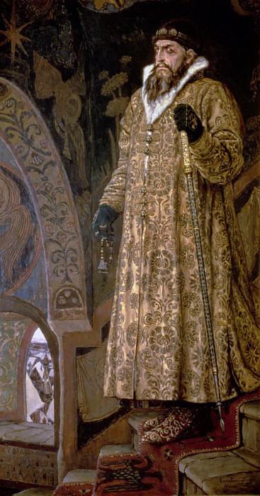 Васнецов: Царь Иван IV Васильевич Грозный (1530-1584)