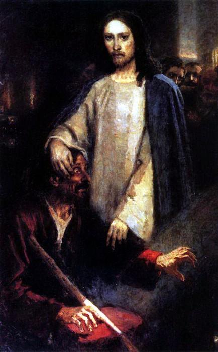 Суриков: Исцеление слепорожденного Иисусом Христом. 1888
