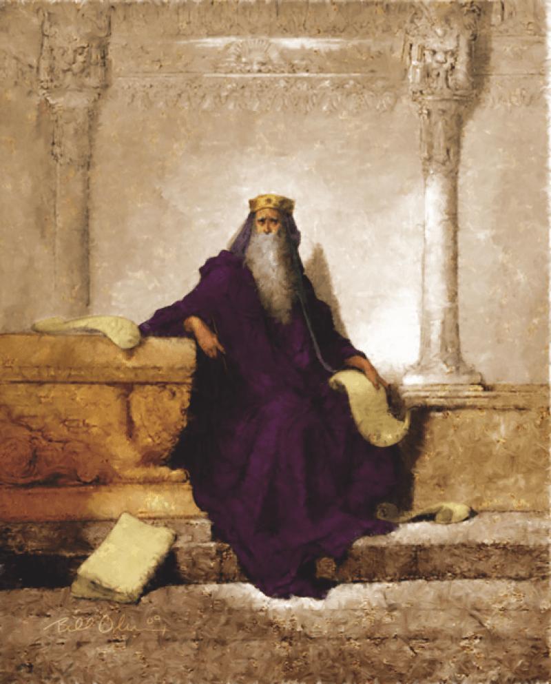 Царь Соломон о праздности