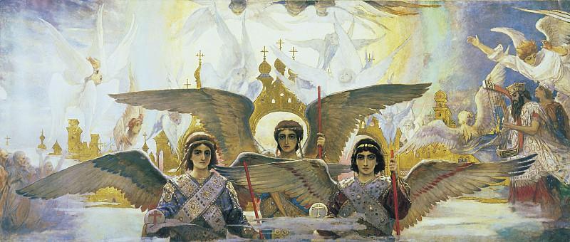 Васнецов: Радость праведных о Господе. Триптих, (центральная часть)