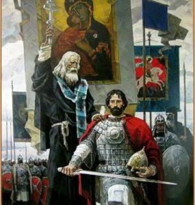 Пантюхин Ю.П. На поле Куликово. Сергий Радонежский и Дмитрий Донской